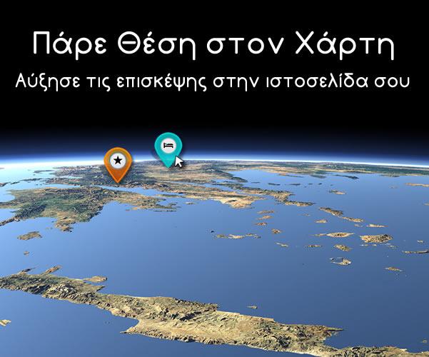 Πληροφορίες Χάρτης Ακτή Ακρωτήριο Ποσείδι